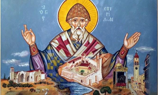 Αποτέλεσμα εικόνας για αγιος σπυριδωνας προστατης