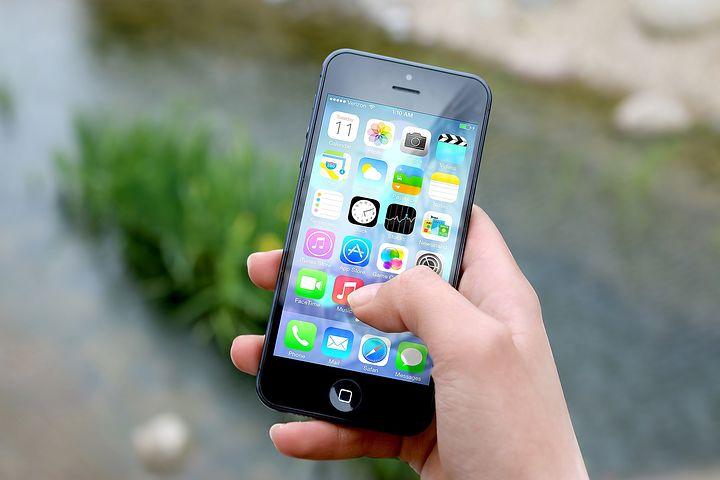 Κινητά τηλέφωνα: Η κρυφή τους λειτουργία που κανείς δεν γνώριζε μέχρι σήμερα