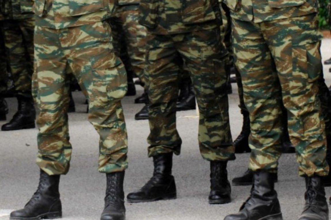 Έκπληξη: Δείτε τι αλλάζει στη στρατιωτική θητεία