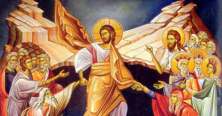 """Αποτέλεσμα εικόνας για ανάσταση"""""""