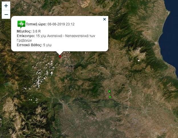 Σεισμός  «Ταρακουνήθηκαν» τα Γρεβενά