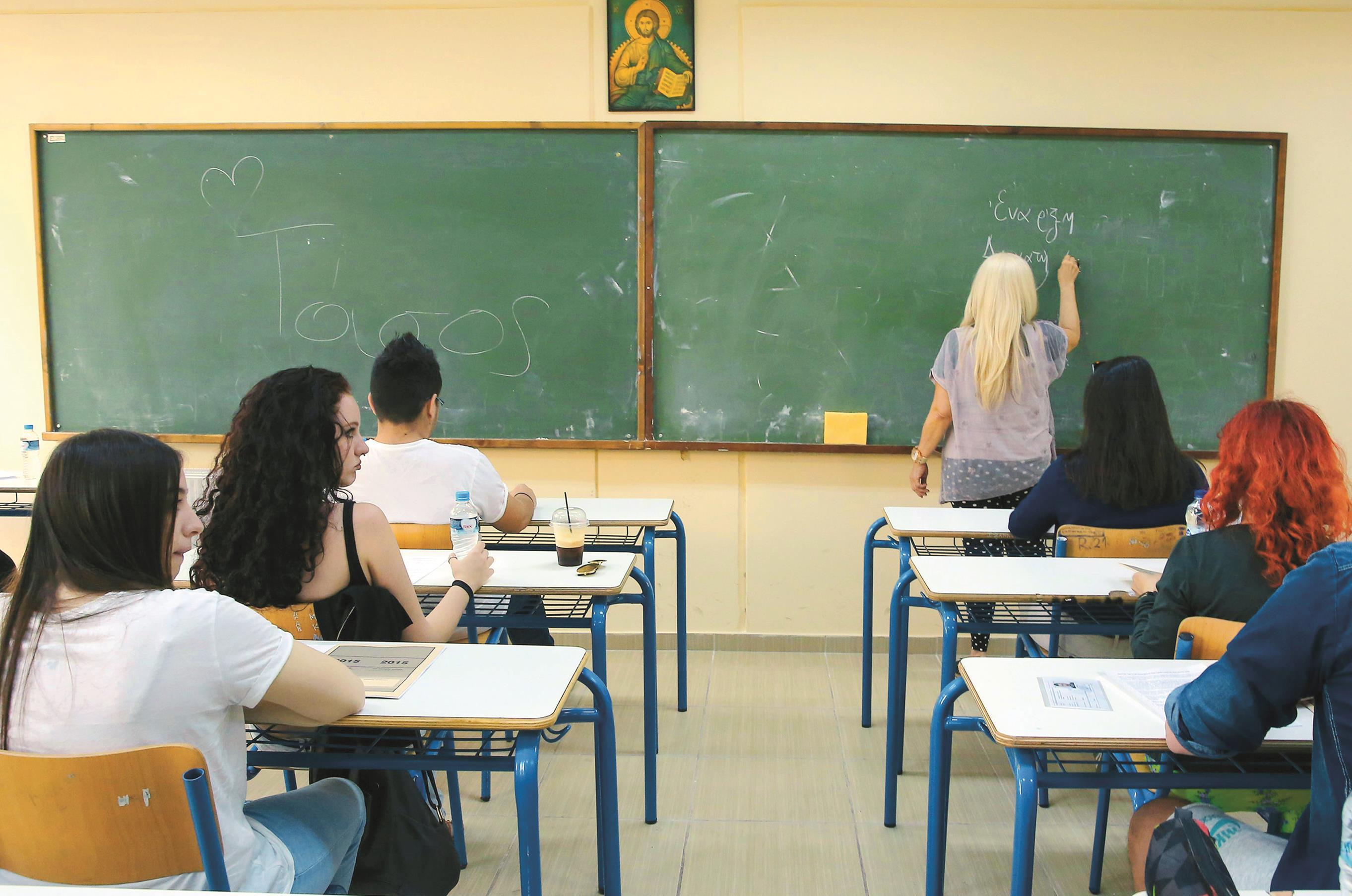 Πότε ανοίγουν τα σχολεία: Αυτή είναι η πιθανότερη ημερομηνία ...