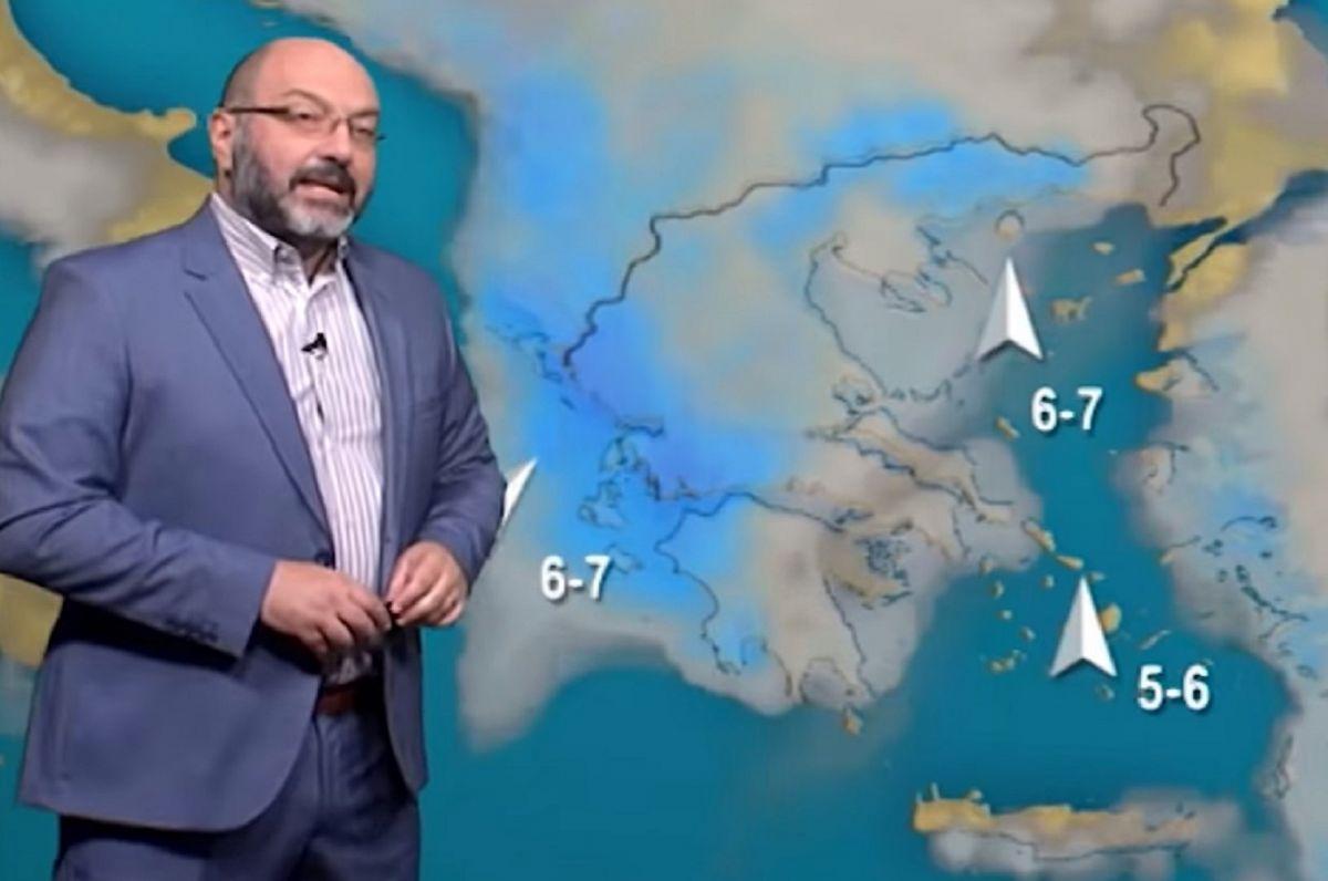 Πρόγνωση καιρού: Έντονη κακοκαιρία αύριο, δείτε σε ποιες περιοχές – Τι προβλέπει ο Σάκης Αρναούτογλου