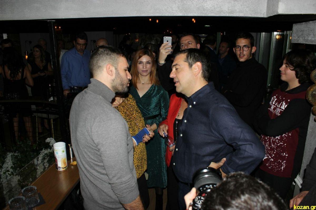Αλέξης Τσίπρας: Βραδυνή έξοδος σε μπαρ στην Κοζάνη – Δείτε τι έγινε [pic&vid]