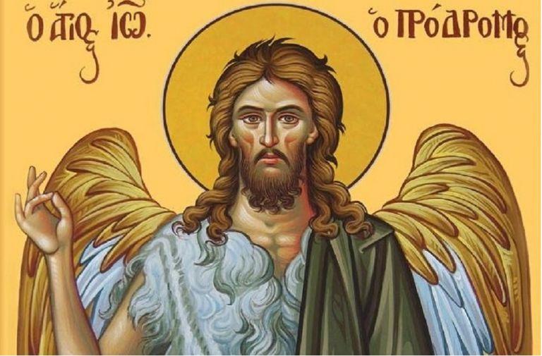 Άγιος Ιωάννης: Η μεγάλη εορτή της ορθοδοξίας | Pagenews.gr