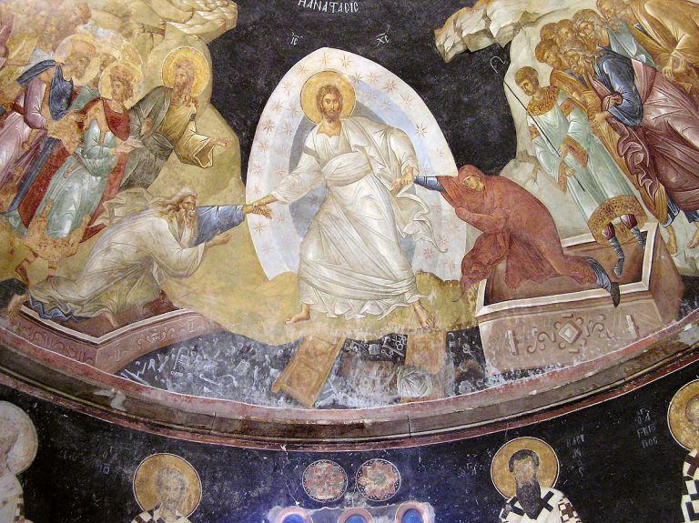 Χριστός Ανέστη: Στίχοι, Προσευχή και Ψαλμός