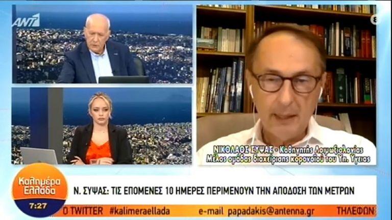 Νίκος Σύψας κορωνοίος: Νέα μέτρα ακόμη και αύριο – Όλα τα ποιοτικά στοιχεία είναι άσχημα
