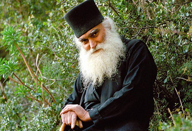 Άγιος Εφραίμ Κατουνακιώτης: Ποιος ήταν και γιατί τον γιορτάζουμε σήμερα |  Ειδησεις | Pagenews.gr