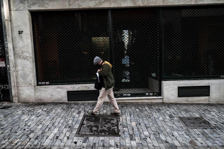 Οι Έλληνες θέλουμε την κρίση μας